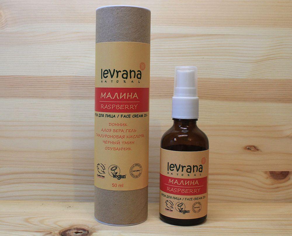 levrana-raspberry-cream