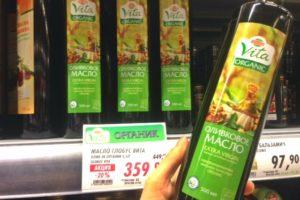 Органическое оливковое масло