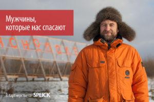 dmitriy cherepkov yasno pole