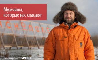 cherepkov