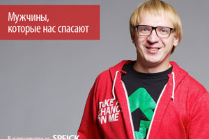 """Алекандр Гуров - """"зеленый"""" из Рязани"""