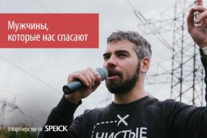 Дмитрий Иоффе