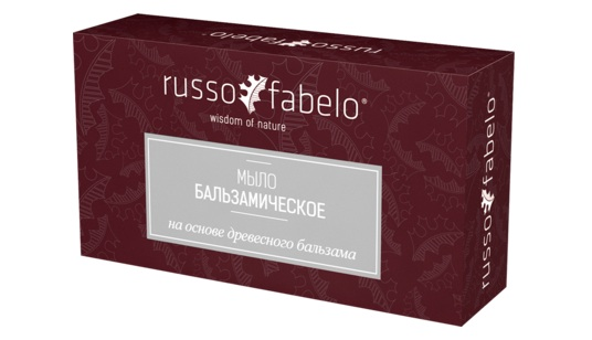 russo fabelo mylo