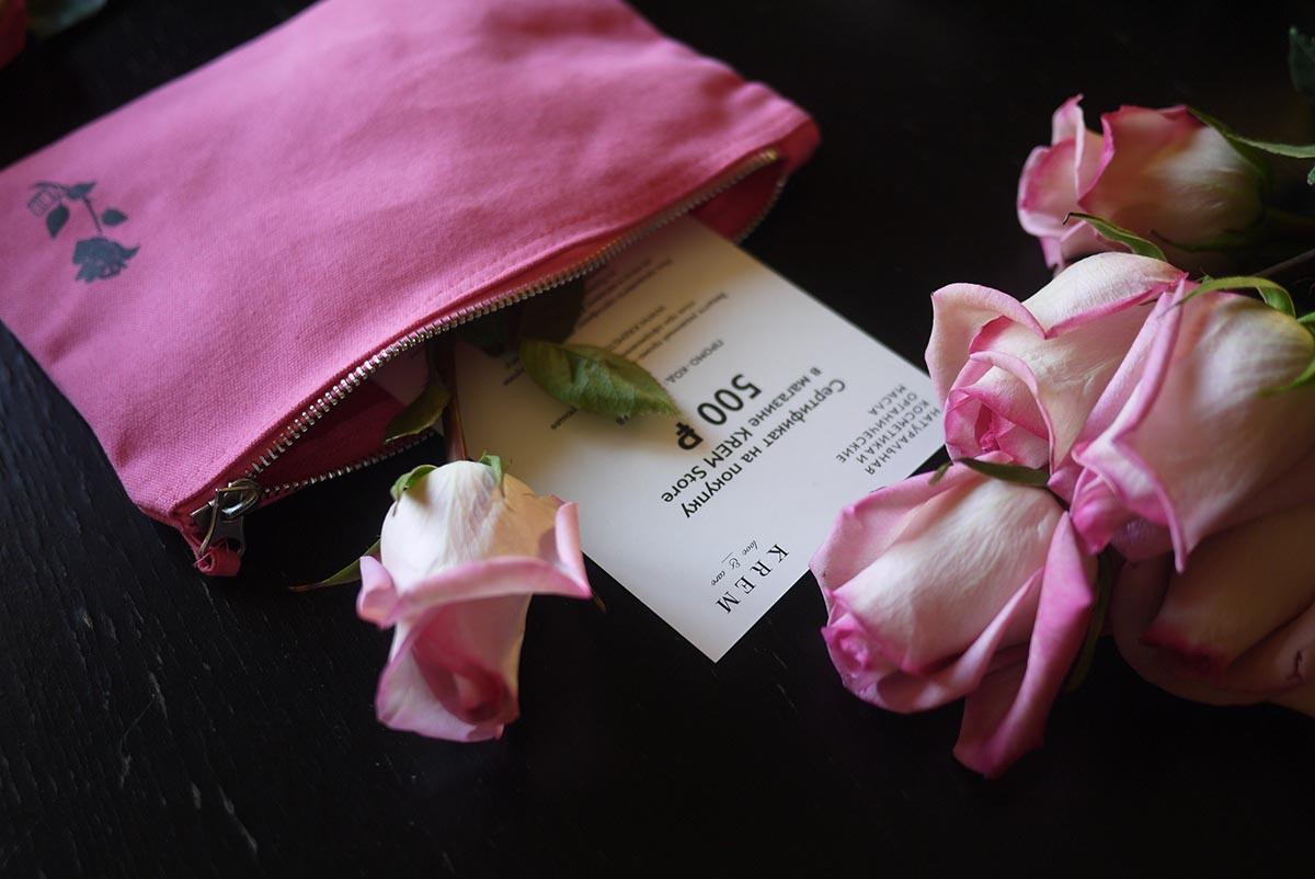 la rose bio kremstore