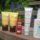 Солнцезащита для лица: Рейтинг белизны