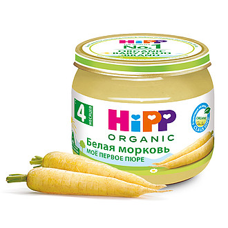 belaya morkov hipp pure