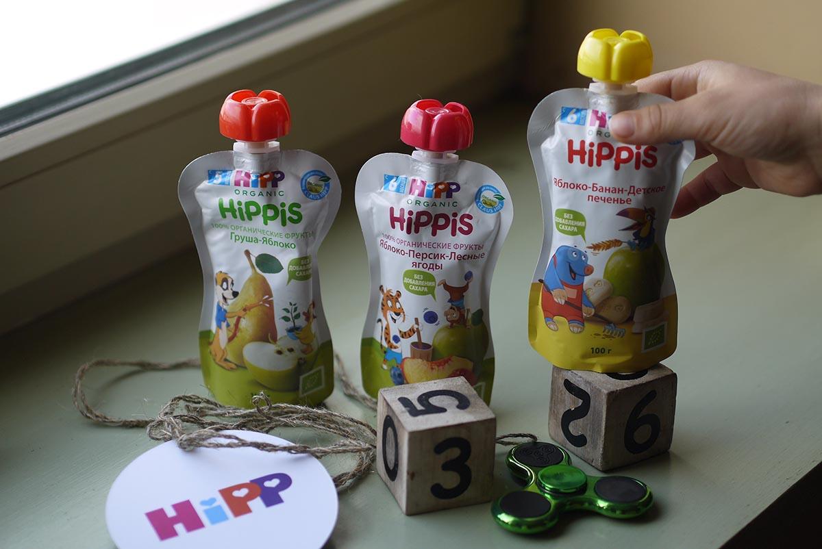 hippis
