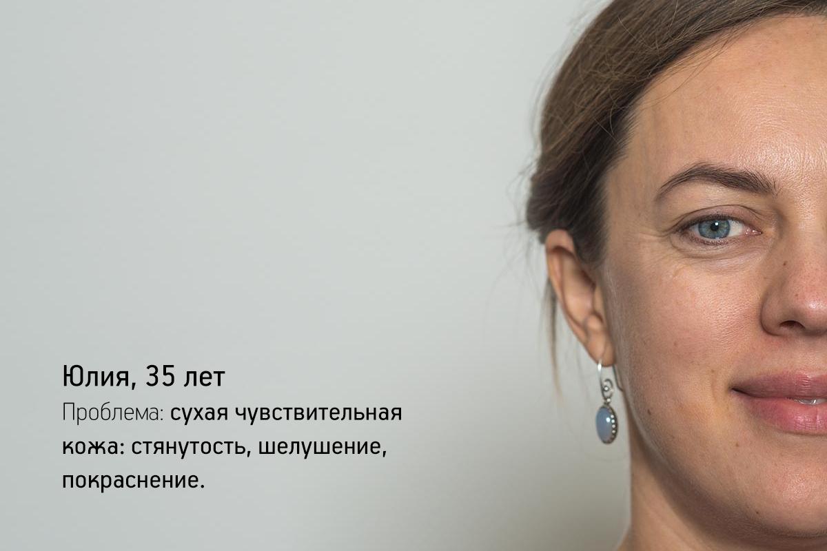 Юлия-35