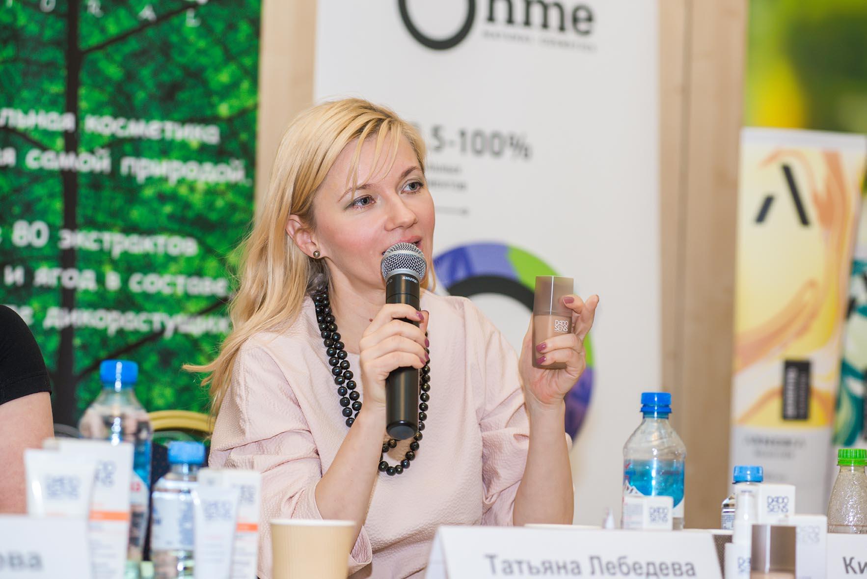 Татьяна Лебедева и крем с додеканом