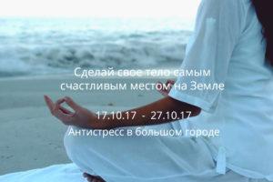 mindfulness-image1200x800