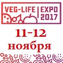 Veg-Life-Expo