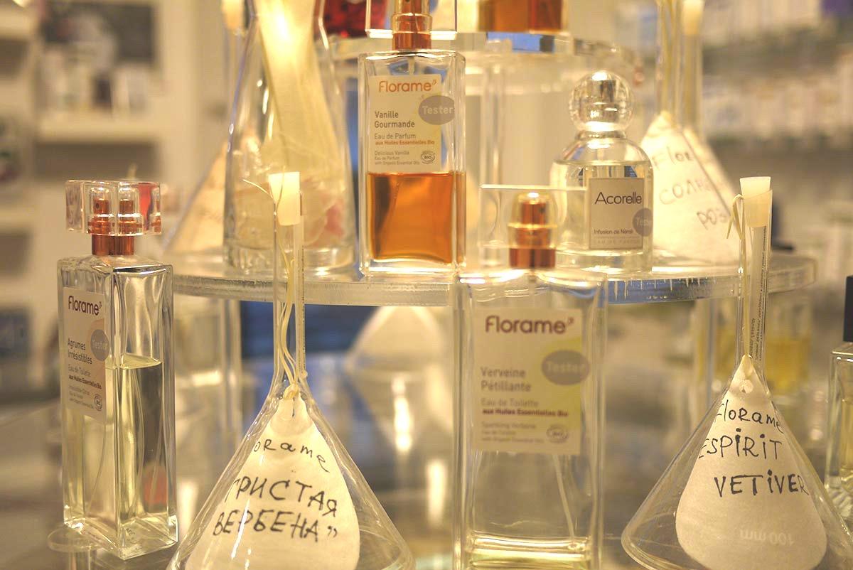 biozka parfume