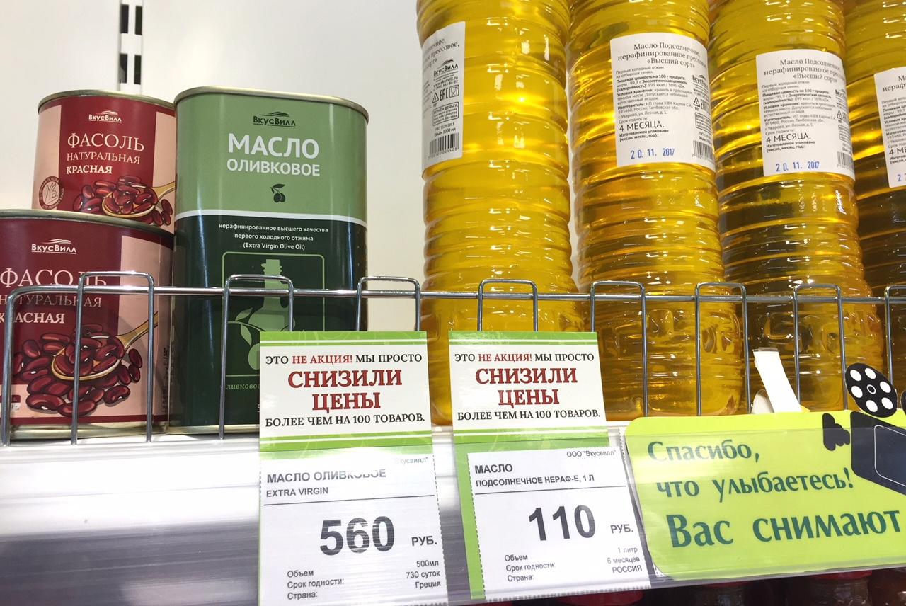 Оливковое масло под собственной ТМ - 1120 р. за литр