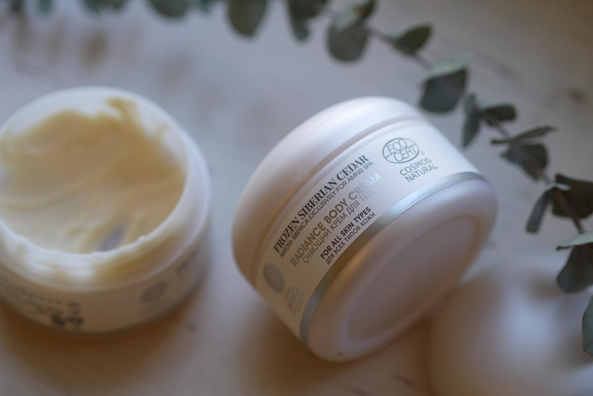 natura siberica radiance body cream