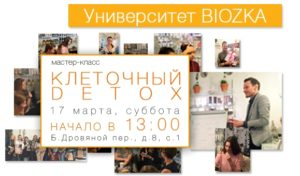 мастер-класс - -б copy - копия