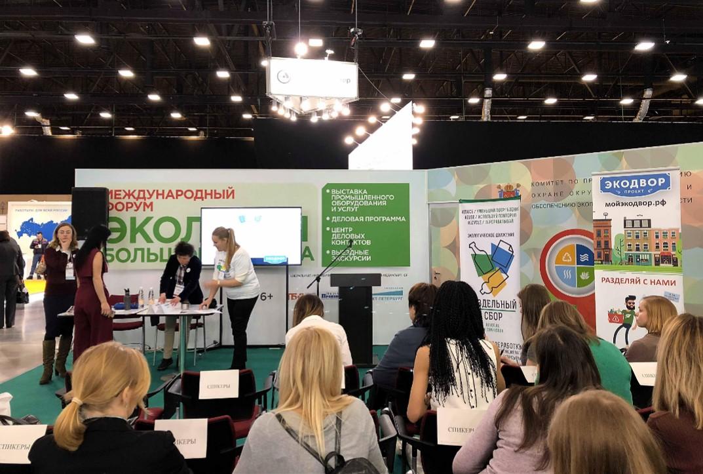 rso_konferens_2