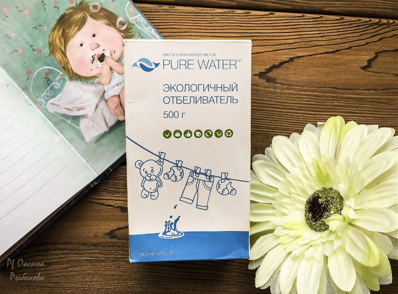 purewater_otbelivatel