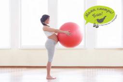 Pregnant_sport