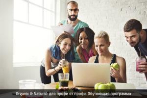 Organic-&-Natural (1)