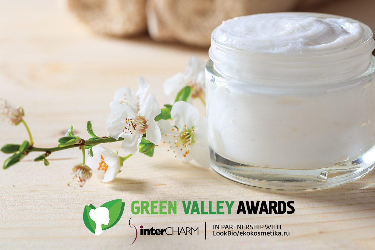 green valley awards