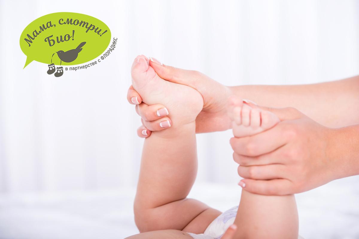 Дисплазия у новорожденного: личный опыт мамы