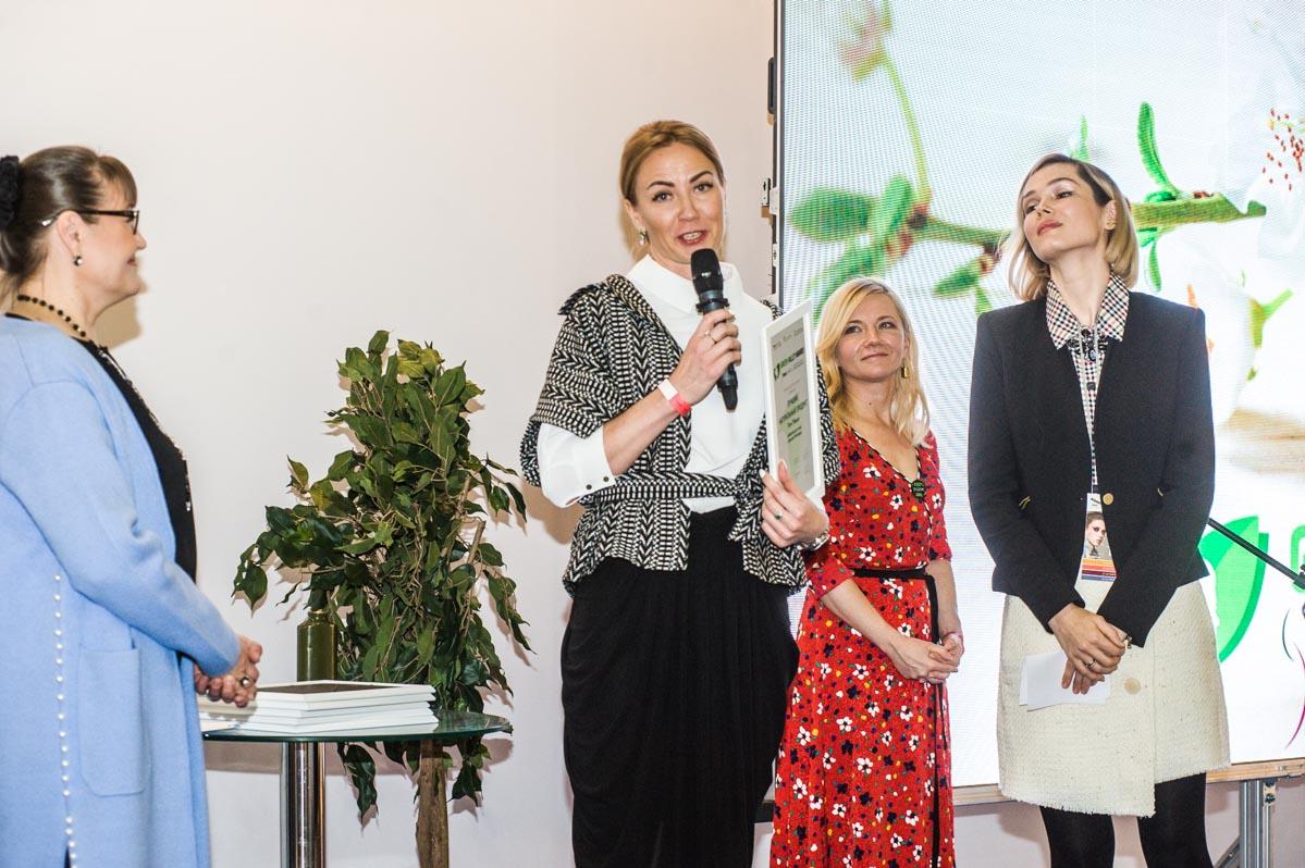 """Fern Flower - специальная отметка жюри в номинации """"Лучший натуральный продукт"""""""