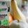 biohutor polba krupa