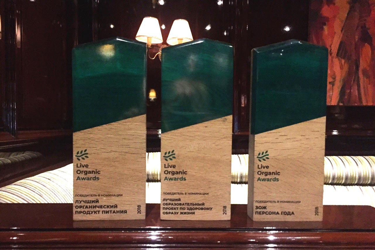 live organic awards awards