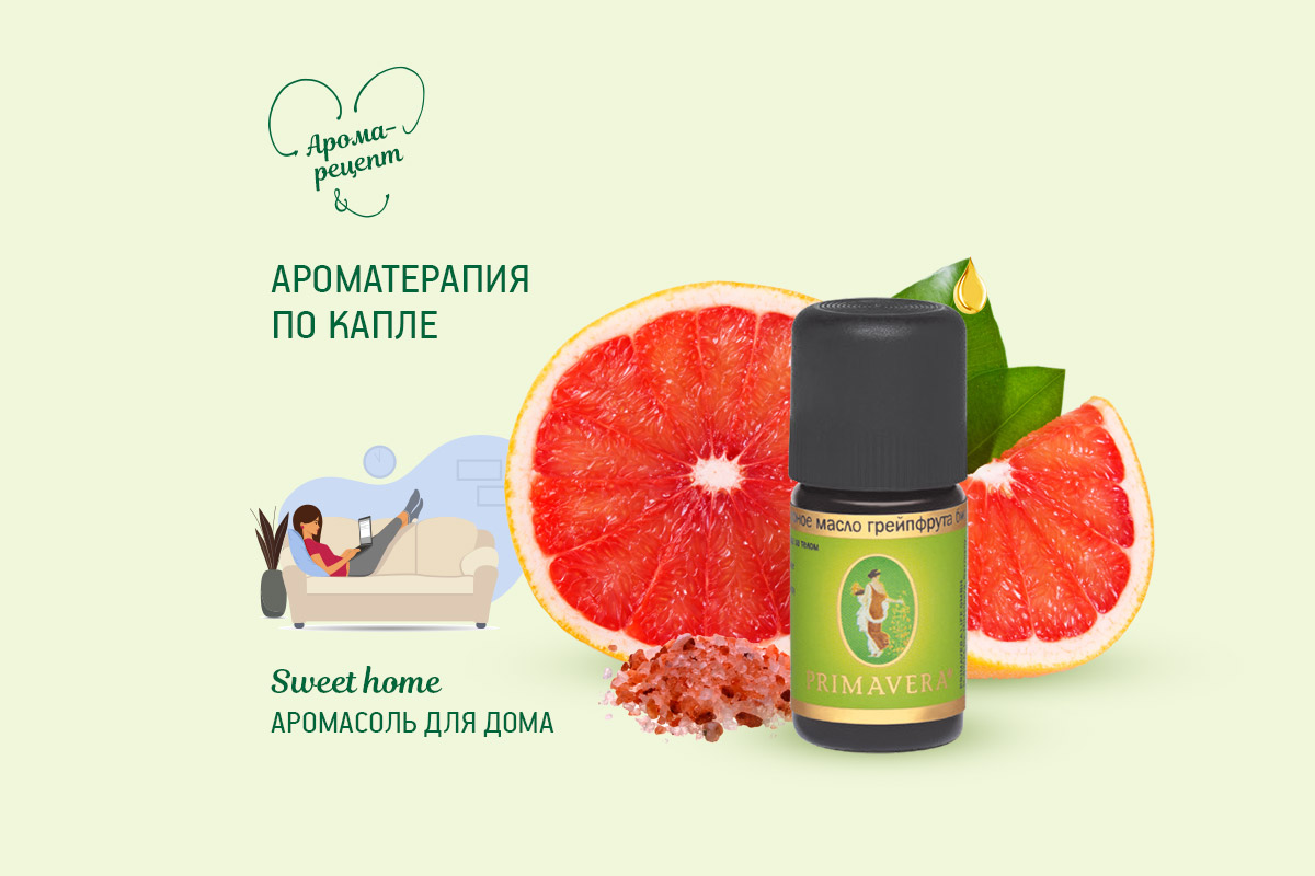 Primavera aromaterapia aromasol