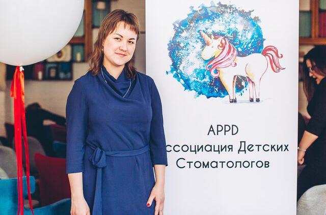 Эксперт - Дарья Сердюк, детский врач-стоматолог, рекомендованный стоматолог APPD