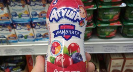agusha immunity yogurt