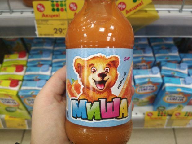 sok nektar detskiy misha
