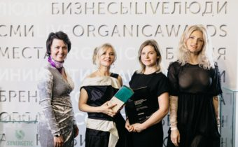 liveorganic awards lookbio small