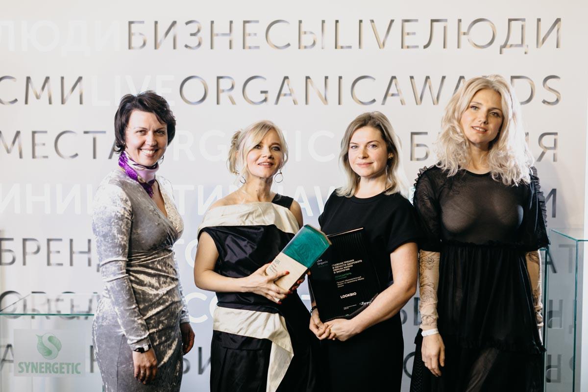 liveorganic awards lookbio small