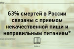 Внезапно_ромир