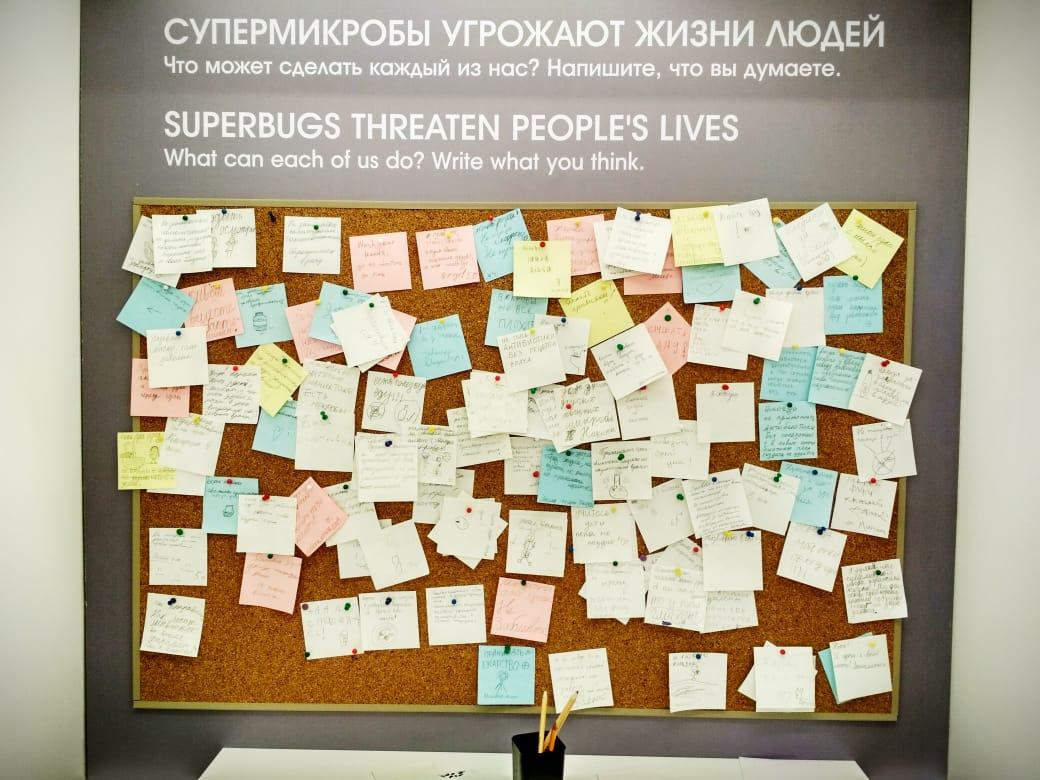 supermikroby vistavka