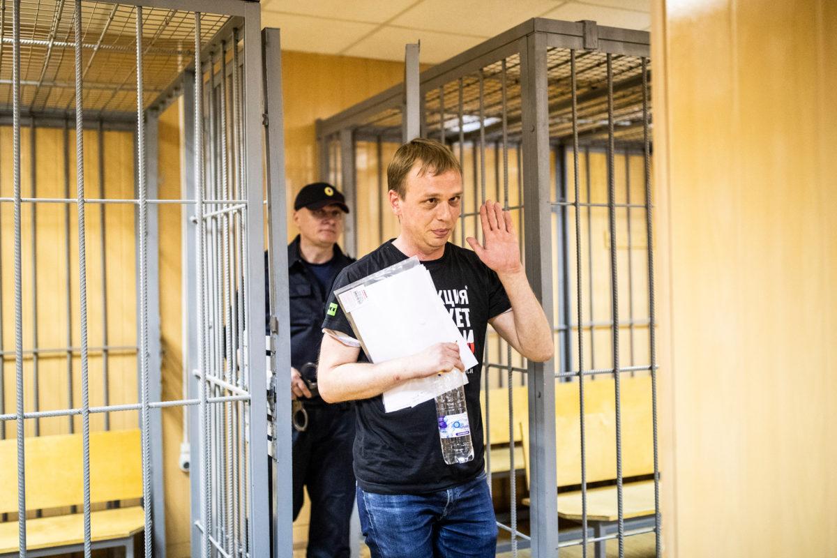 Евгений Фельдман для «Медузы» (CC BY 4.0)